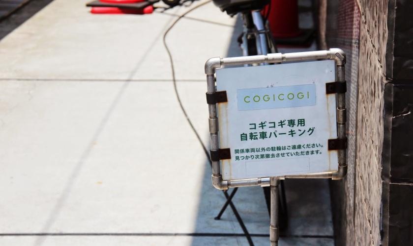 cogicogi.jp