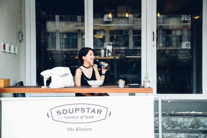 soupstar25