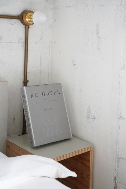 RC hotel-4